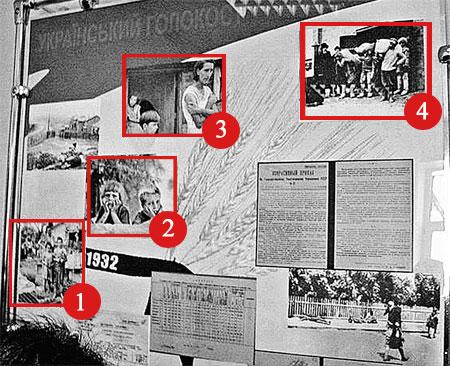 На стенде ужасы украинского голода демонстрировали с помощью снимков времен Великой американской депрессии (фото 1, 2, 3) и Нансена, спасающего Поволжье (4).