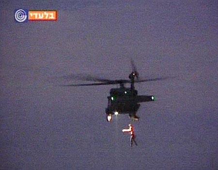Фото с сайта ynetnews.com