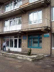 Больница,в которой ныне пребывает футболист.