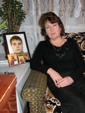 Людмила Таран не уверена, что похоронила именно своего сына.