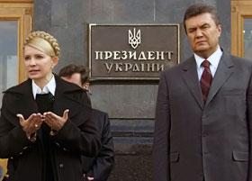 Юлия Тимошенко: - Не нужно хмуриться, Виктор Федорович! На вашу долю тоже полномочий хватит.