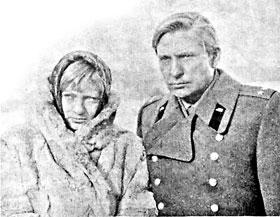 ...а Леонид Бакштаев (справа) - его сына Константина.