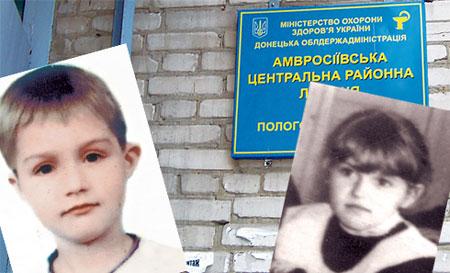Жанна Михайлюк (на фото справа ее детское фото) уверена, что Артур похож на нее.