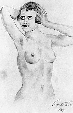 Рисунок фюрера «Обнаженная женская натура», 1923 г.