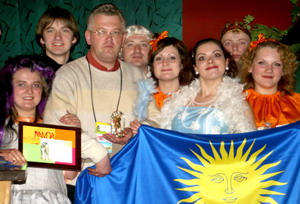 «Мы» из солнечного Минска!