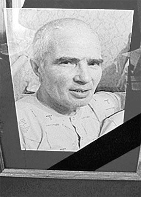 Рафаэль Якупов погиб на глазах у своих студентов.
