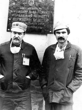 Коллеги Леонида Казанцева Владимир Брагин и Сергей Тур у здания КГБ в Чернобыле.