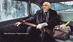 Валерия Тельнова пранкеры выбрали своей «великой жертвой». С помощью фотошопа они заменили на известном рекламном плакате лицо Горбачева на фото «жертвы». Затем вывесили это на свой сайт.
