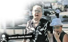 Зинаиду Николаевну и ее внучку телефонные хулиганы травили на протяжении трех лет.