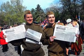 В Одессе всем желающим раздавали репринтное издание «Комсомольской правды» за 9 мая 1945 года.