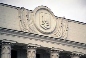 В 1991-м на место советской символики водрузили тризуб.