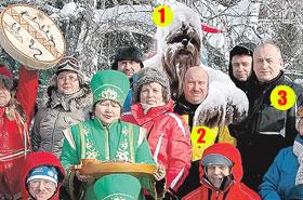 Это, конечно, фотомонтаж. Но сделан с одобрения местных властей, которые уважают йети (1). Тут и глава района Владимир Макута (2), и председатель Совета народных депутатов Кемеровской области Николай Шатилов (3).
