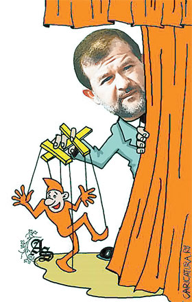Рис. с сайта www.caricatura.ru