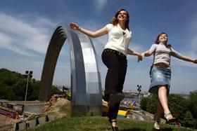 Возле арки Дружбы народов пройдет фестиваль общественных организаций.