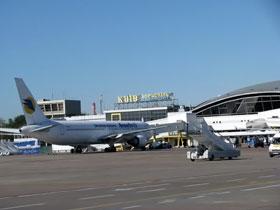 В аэропорту Борисполь таких «долгожителей»-пассажиров еще не было.