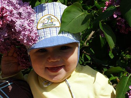 Мастеренко Денис, 9 месяцев