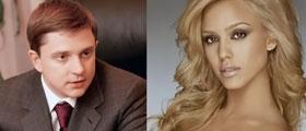 Первой кандидаткой на роль жены для Олеся стала Джессика Альба.