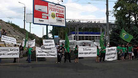 Акция протеста у незаконного строительства