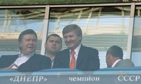 Янукович и Ахметов - болельщики «Днепра»?