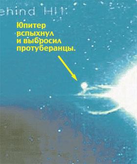 Съемка с борта космического зонда STEREO B, следящего за Солнцем.