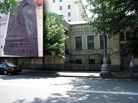 На этом доме по улице Грушевского, 14, и установили барельеф поэта, хотя он тут никогда и не жил.