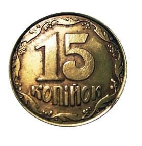 Сегодня за такую монету на интернет-аукционе дают 3500 гривен.
