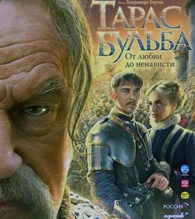 Последний фильм Владимира Бортко многие называют «третьим изданием» повести.