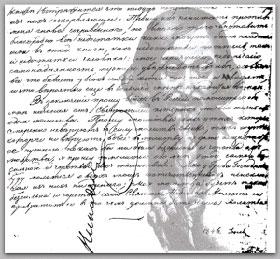 Многие культурологи считают, что Гоголь не случайно переиздал свое произведение спустя 7 лет после первого издания. Он был вынужден это сделать «по идеологическим соображениям».