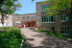 Детский дом № 4 города Владивосток. Фото: vladivostok.detskiedomiki.ru.