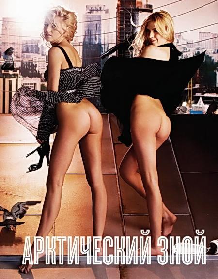 Горбачева голая фото фото 763-498