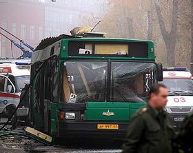 В основном в автобусе ехали студенты.