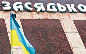 В Донецке говорят, что злополучную шахту хотят закрыть.
