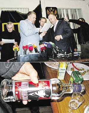 А Жириновский на радостях поил гостей водкой имени себя.