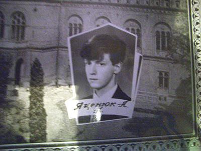 Так выглядел старшеклассник Арсений Яценюк. Фото из школьного альбома