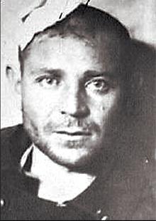 Давид Михайлович Курлянд.