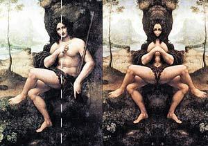 Зеркальные эксперименты с Иоанном Крестителем породили какую-то непристойную сцену с участием Адама и Евы.