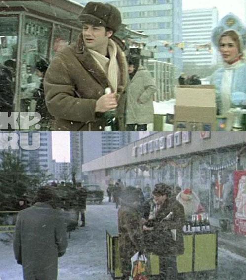 Герой Ширвиндта покупает шампанское и апельсины рядом с Новочеремушкинским рынком.