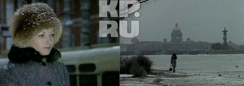 """Расстроенная Надя гуляет в предрассветной мгле по Питеру по набережным Невы в районе Петропавловки. """"Впрочем, ее прогулка - с подвохом, - отмечает краевед Калашников, - на пару секунд в кадре за ее спиной мелькает Москва."""