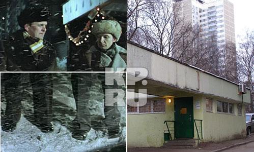 Сцену, когда Лукашин, изгнанный из квартиры Нади, ждет на углу автобус. Тогда это была булочная. Актеры ходили туда греться. Потому что ботиночки действительно были