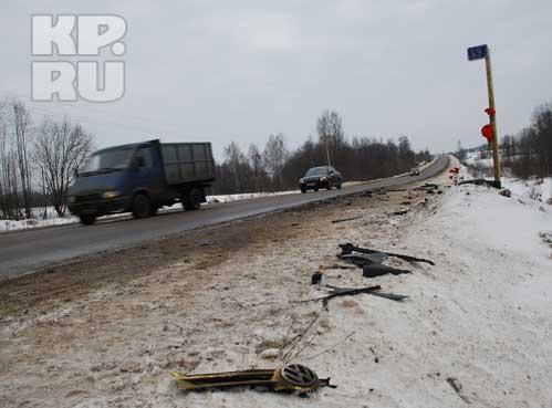 Место, где разбился радиоведущий. Фото: Сергей КОЗЛОВ