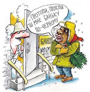 Рис. Сергея САВИЛОВА.