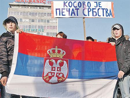 А эти молодые сербы верят, что их страна останется единой. На плакате написано: «Косово - символ Сербии».