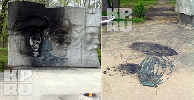 9 мая 2007 года неизвестные подонки подожгли оставленные ветеранами на мемориале венки. Официально это посчитали порывом ветра.