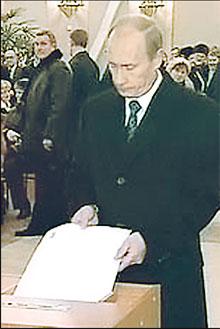 Президент голосовал в Академии наук.