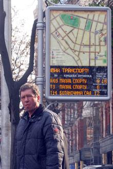Информация о местонахождении автобуса поступает в центр управления транспортом, а оттуда на табло, которые вскоре появятся на каждой остановке.