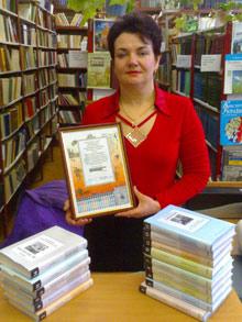 Светлана Александровна Сафанюк: «Во времена Интернета и цифровых технологий нужно обязательно сохранить любовь к книгам».