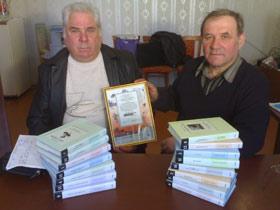 Директор Гатнянской школы Николай Проць (на фото справа) признался Ивану Ситниченко, что таких книг отродясь в школьной библиотеке не было.