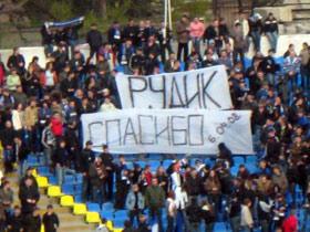 Болельщики благодарны Руденко за 6 апреля. Именно в этот день «Черноморец» сенсационно выиграл у «Шахтера» в Донецке.