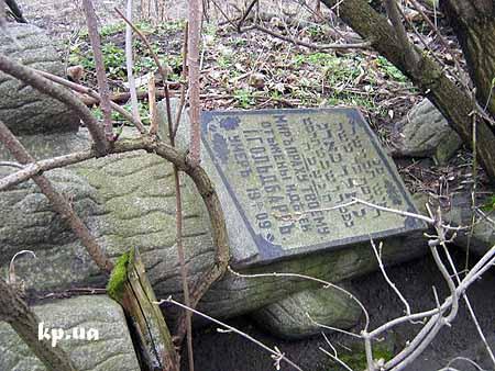 могильная плита около стройки