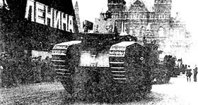 Английские боевые машины на параде в Москве.
